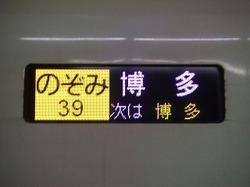 Dscf2871