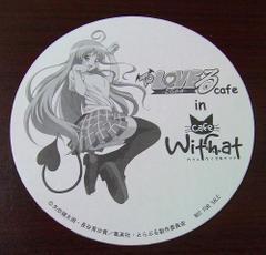 Toracafe02
