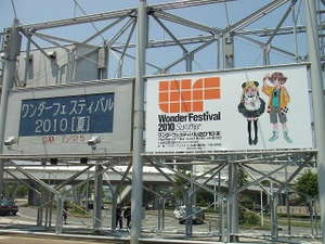 Wf2010s01