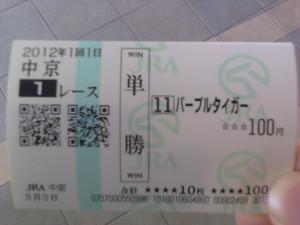 Img_20120303_095531