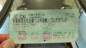 Imag0586