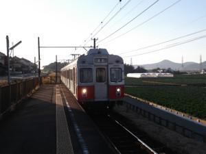 Dscf8926