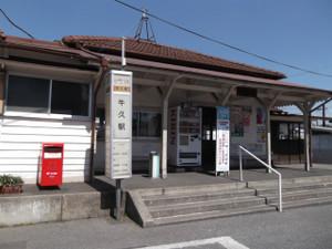 Dscf9735
