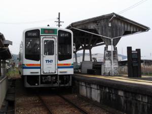 Dscf0435
