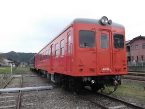 Dscf0551