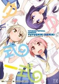 Yuyushiki_isshiki_2
