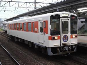 Dscf3842