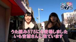 Imoyoshi01