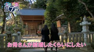Kuzuhara06