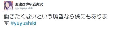 Matome50_04