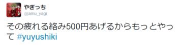 Matome51_03