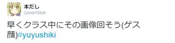 Matome51_01