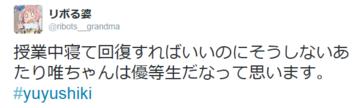 Matome51_09