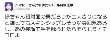 Circra_yukari11