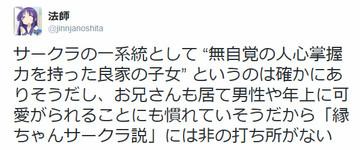 Circra_yukari12