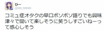 Circra_yukari13