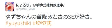 Matome57_04