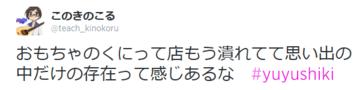 Matome65_04