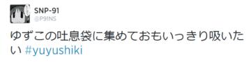 Matome67_01