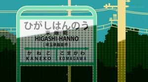 Higahan01