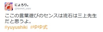 Matome71_04