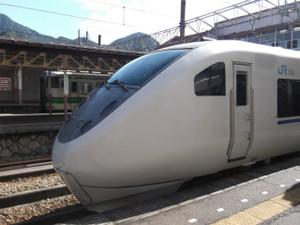 Dscf5823