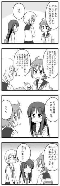 Seiyushori01