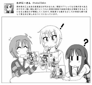 Osusume_4