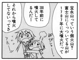Yuyushiki01044a