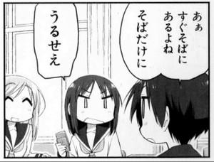 Yuyushiki05022a