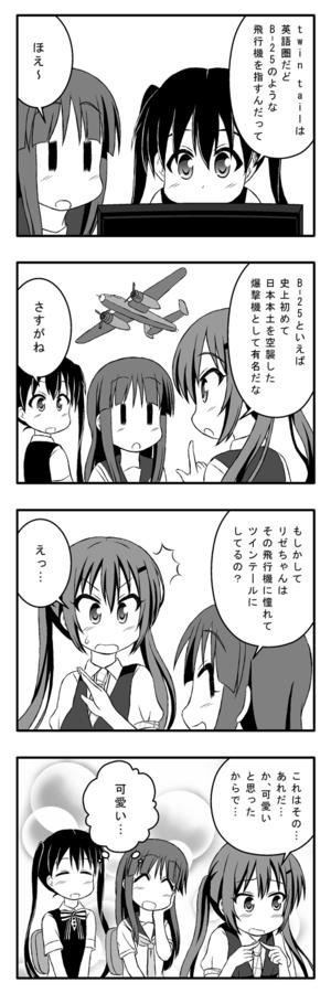 Kirara_seed02_2