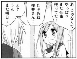 Yuyushiki02042b