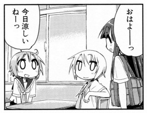Yuyushiki03066a