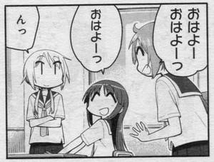 Yuyushiki07082