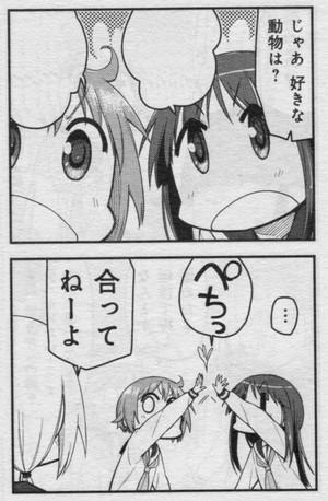 Yuyushiki07087