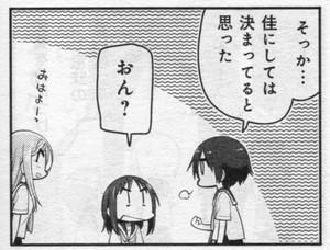 Kirara1610_01