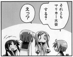 Yuyushiki03044a4