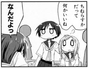 Yuyushiki03067b1