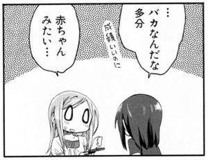 Yuyushiki03079a4