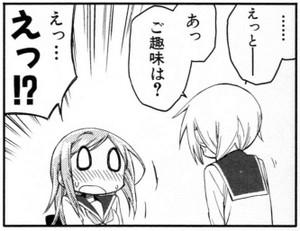 Yuyushiki03091a4