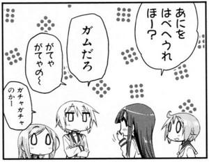 Yuyushiki03092b4