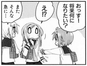 Yuyushiki04048b2