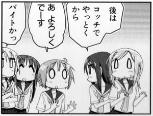 Yuyushiki04080a4