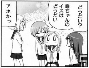 Yuyushiki05115a4