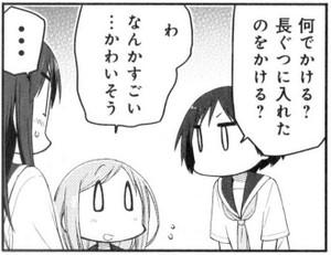Yuyushiki07035b4