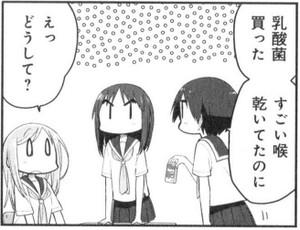 Yuyushiki07037b1
