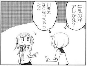 Yuyushiki08030a4