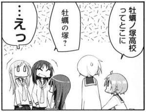 Yuyushiki08077a4