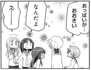 Yuyushiki08077b4